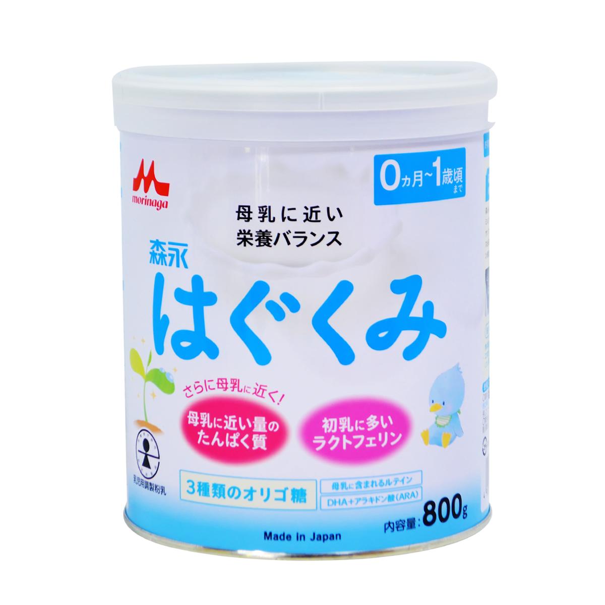 Sữa bột Morinaga số 0 800g (0-12 tháng)