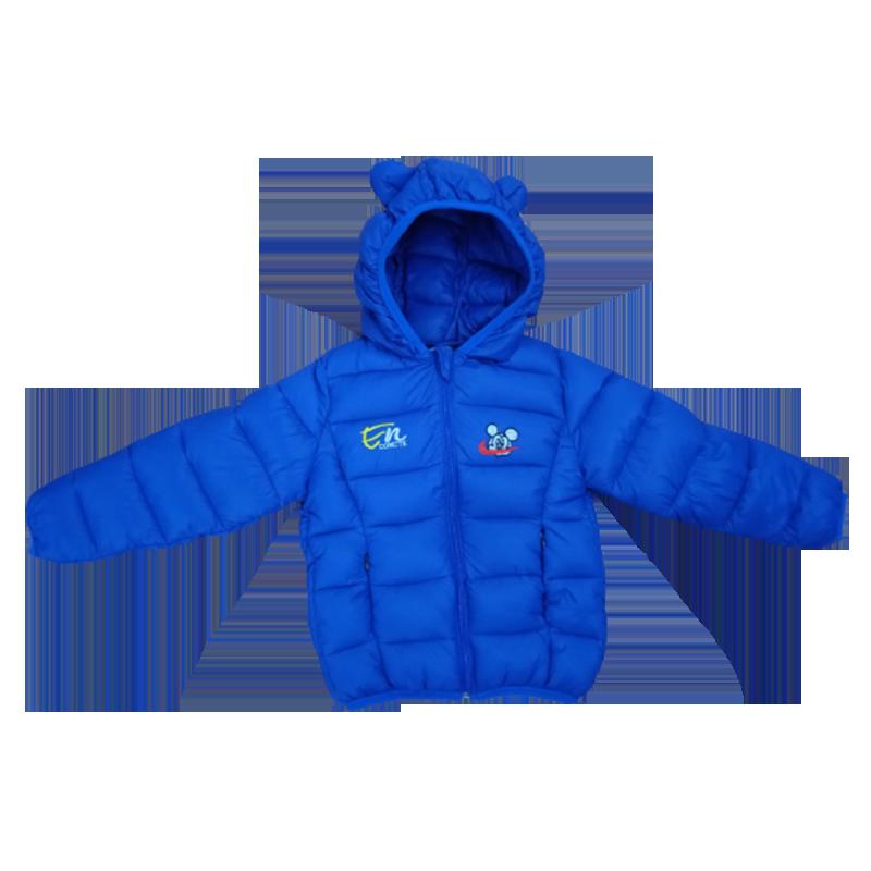 Áo khoác bé trai in hình gấu Nike