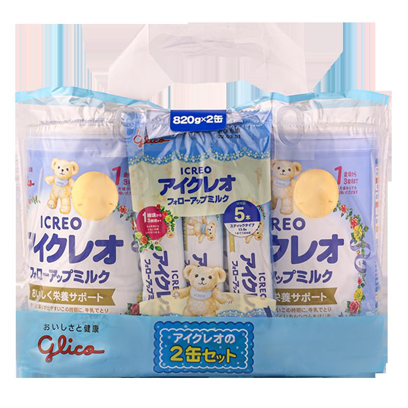 CB 2 lon sữa Icreo số 1 820g & 1 gói 5 thanh 12.7g