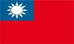 Đồ sơ sinh Đài Loan